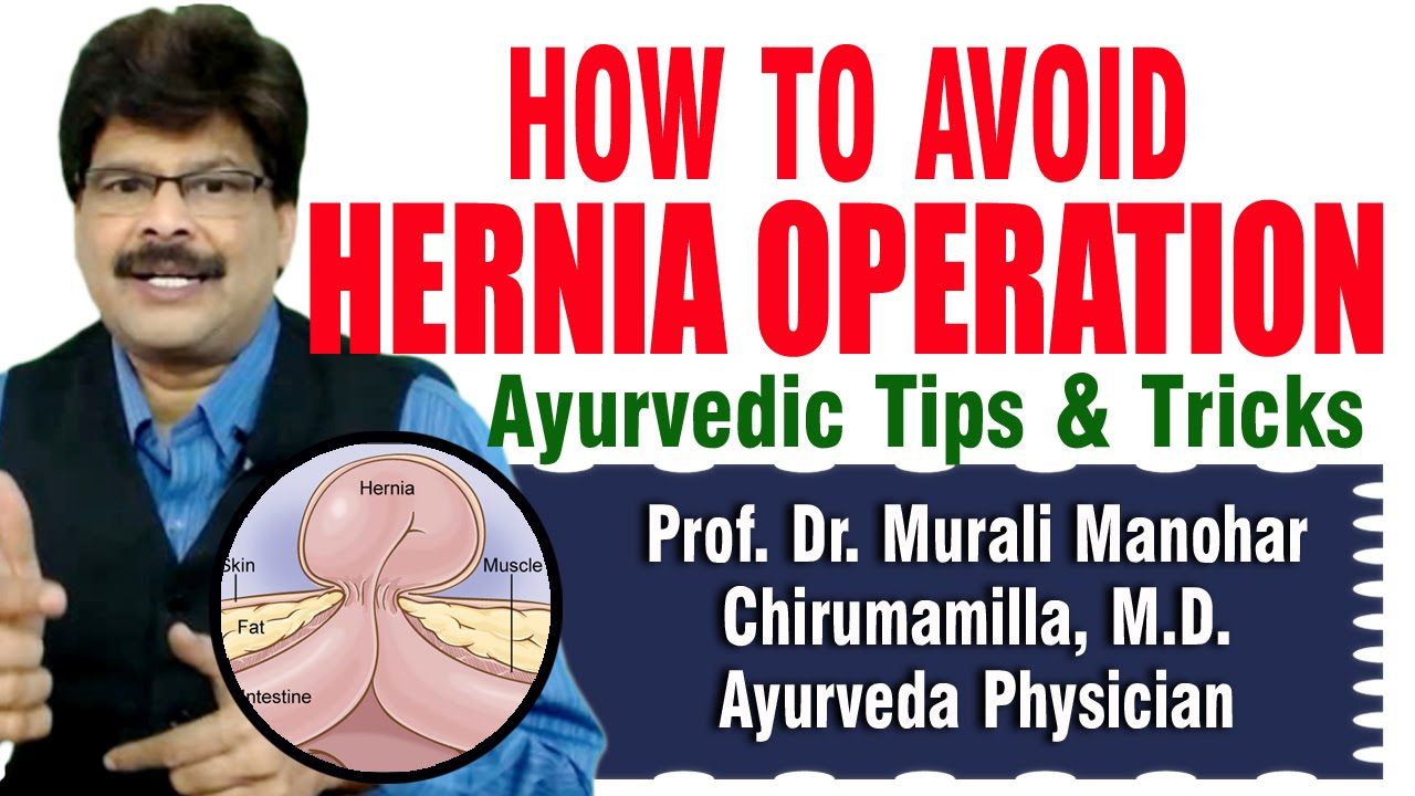 Hernia: Causes, Symptoms, and Treatment