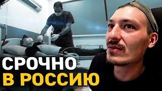 Чем я болел? Вернулся в Россию. Первый конкурс на канале. Куда дальше?