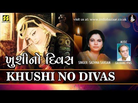 Khushi No Divas |  Singer: Sadhna Sargam | Music: Gaurang Vyas