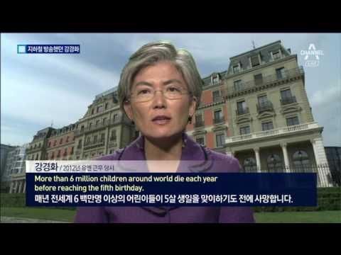 지하철 영어방송 숨은 주인공은 강경화 외교부 장관