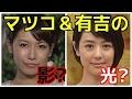テレビ朝日 女子アナ テレ朝