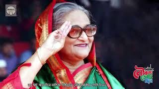 গোবিন্দগঞ্জে লতিফ ভাইয়ের জিতবে আবার নৌকা | Jitbe Abar Nouka | আঃ লতিফ প্রধানের নির্বাচনী গান 2019