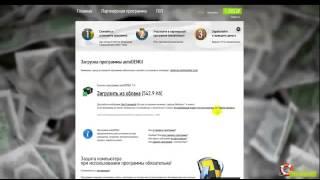Заработка в Интернете на Автомат    Auto Dengi Полный Автомат для Заработка