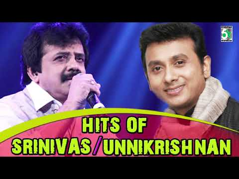 Srinivas & Unnikrishnan Super Hit Popular Audio Jukebox