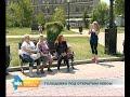 В центре Иркутска 4 женщины проводят голодовку