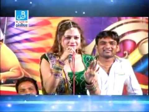 Mamta Soni - Shayari Ni Ni Ramzat - Veraval Programme - Musical Night