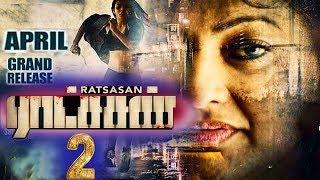 2020 Tamil Latest Movie ராட்சசன் 2 Trailer 01| Tamil New Release 2020 Movie Trailer