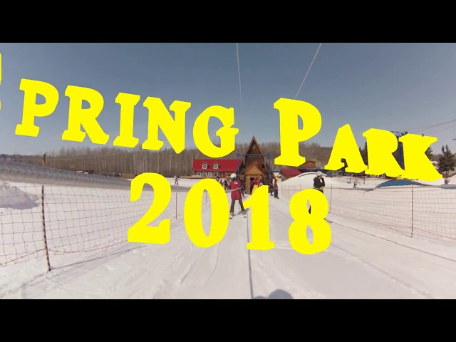 Temp Park Takeover 2018