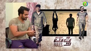 Hosa Cinema Mufti Rules Exclusive Interview with & 39 Sri Murali& 39 Ayush TV Dr Shiva Rajkumar