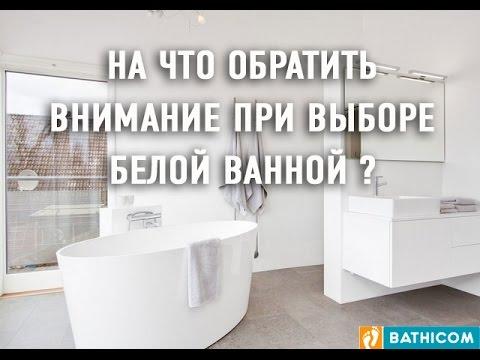 Красивый дизайн плитки в ванной комнате стильные примеры