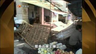 當年今日之2002年9月14日南京湯山鎮揭發毒鼠強害人事件
