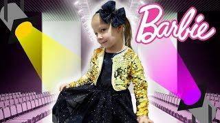 VLOG: Барби и Блиса идут на шопинг. Показ моды, много платьев для девочек