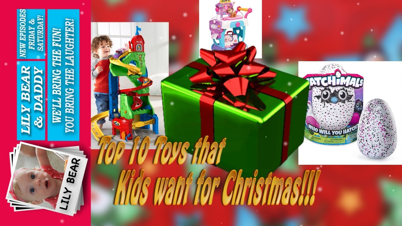 What Kids Want for Christmas? - YouTube