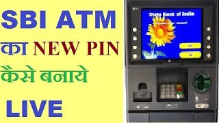 SBI ATM PIN GENERATION PROCESS THROUGH SBI ATM LIVE HINDI 2019