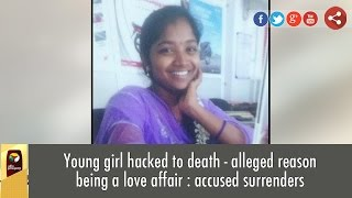 Young girl hacked to death - alleged reason being a love affair : accused surrenders