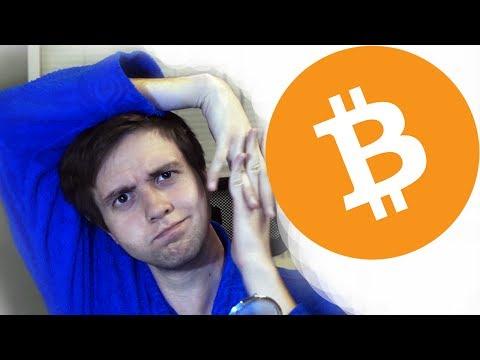 Биткоин - это МММ ПИРАМИДА! \ Что такое криптовалюта