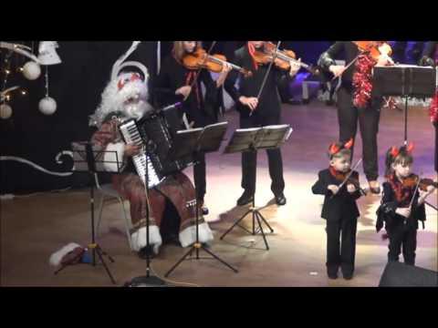 Ансамбль скрипачей  города Невельска Сахалинская область
