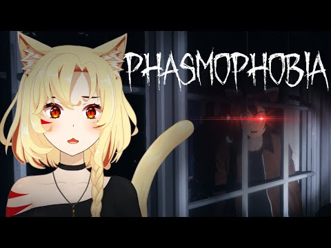 【Phasmophobia】THE MOST CURSED VIDEO ON THE INTERNET