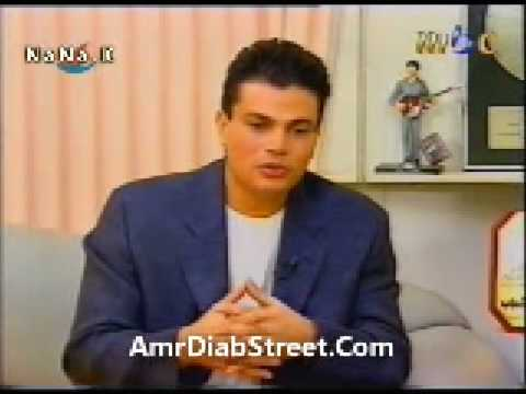 Amr Diab 1995 MBC interview part 2