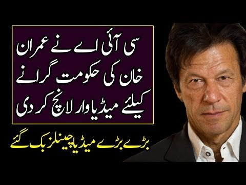 Big Challenges and Tough Situation for Prime Minister Imran Khan in Pakistan