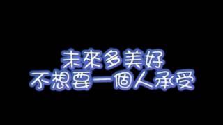 【柚紫】盧廣仲-魚仔-歌詞