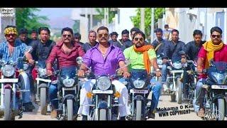 Download E Sarkar Ki Gali Ha - BHOJPURI HIT SONG | MOKAMA 0 Km MP3 song and Music Video
