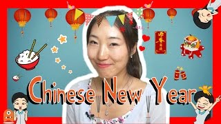 Chinese Holiday Words - Chinese New Year