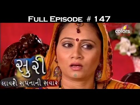 Suri - 11th May 2016 - સુરી - Full Episode