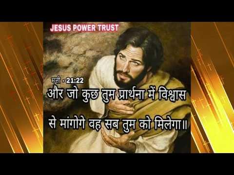 Jesus Song    कितना सच्चा कितना अच्छा - Christian Song Hindi