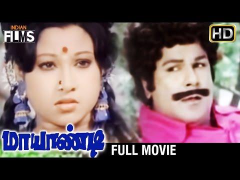 Mayandi Tamil Full Movie | Jaishankar |...