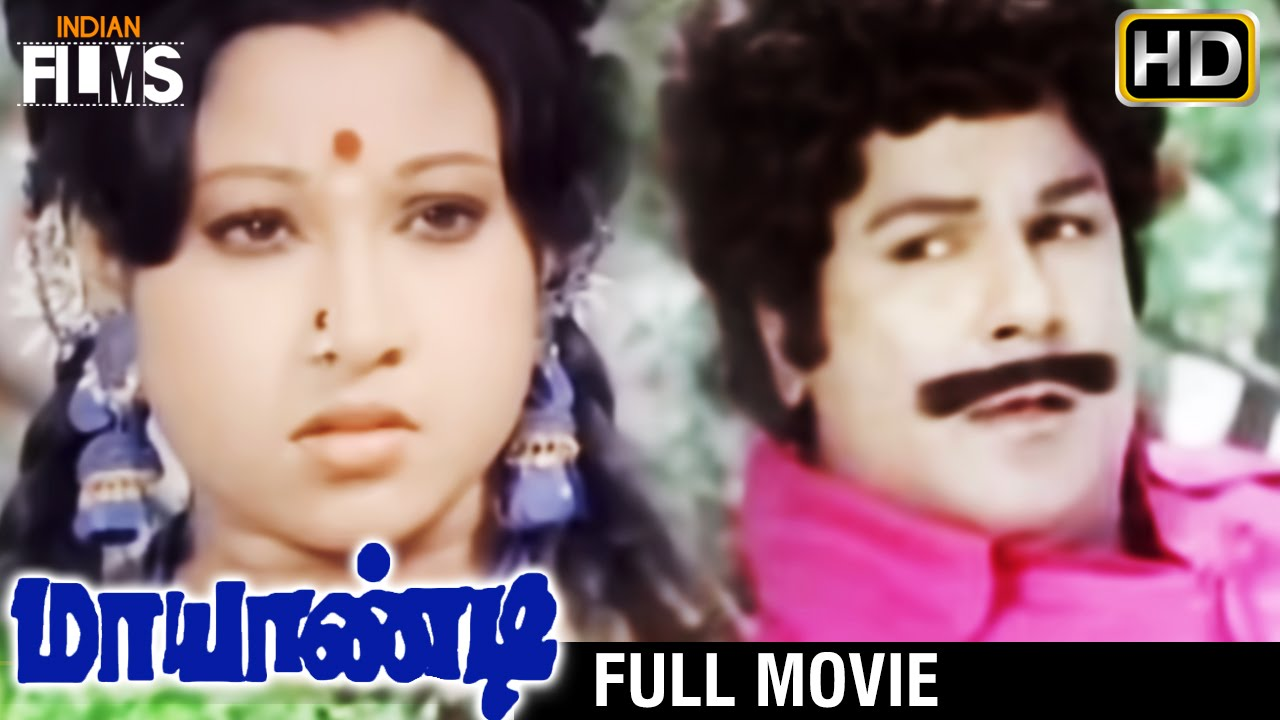 Download Mayandi Tamil Full Movie | Jaishankar | Jayachitra | Sakunthala | MS Viswanathan | Indian Films