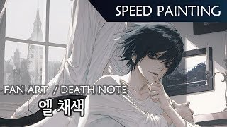 Death Note Color Speed Painting