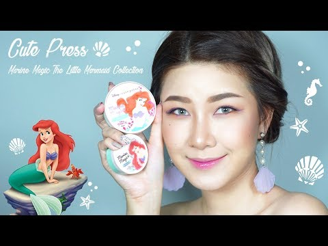 ลองของใหม่ Cute Press  Marine Magic The Little Mermaid