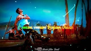 Thuppaki    kutty puli kootam song    ayyo nenjam than lyric Tamil what's app status    Vijay