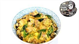 名古屋コーチンの親子丼  Oyako-don(chicken and egg rice bowl made from Nagoya cochin)【 Raphael cooking】 thumbnail