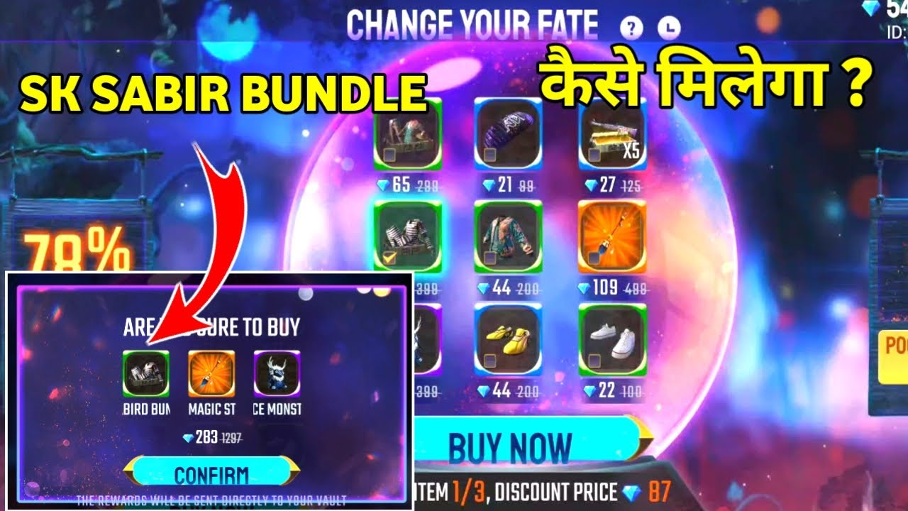 Free Fire New Event Change Your Fate || How To Get Sk Sabir Bundle || Change Your  Fate Event