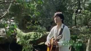 最溫柔誠懇的好嗓音,日本創作歌手秦基博第五張個人專輯《青色光景》 ◎...