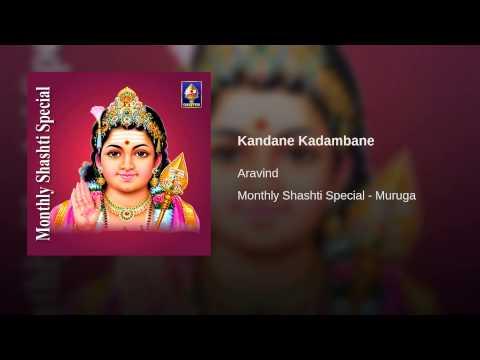 Kandane Kadambane