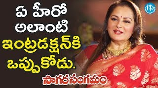No Hero Will Dare To Do That Introduction - Jaya Prada || Viswanadhamrutham || Sagara Sangamam
