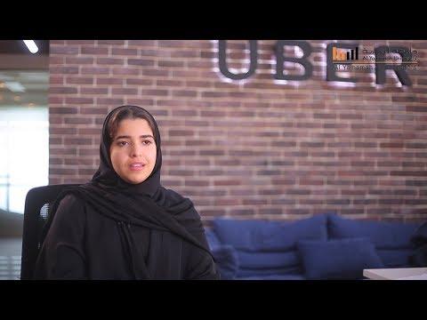 فخر جامعة اليمامة