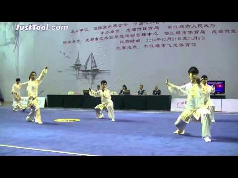 1st World Taijiquan Championships - Group Taijiquan & Taijijian - 2nd Place (Silver) HKG