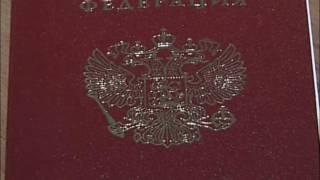видео Нужны ли загранпаспорт и виза в Армению для россиян?