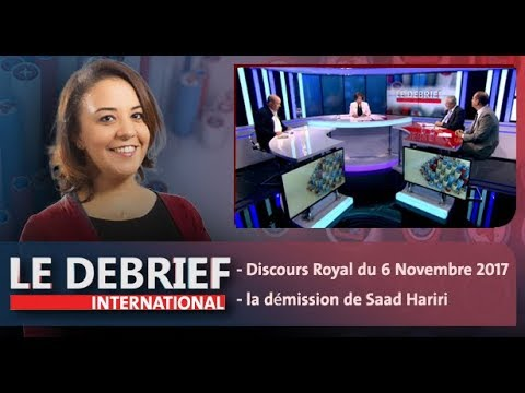 Discours Royal du 6 Novembre 2017 & la démission de Saad Hariri