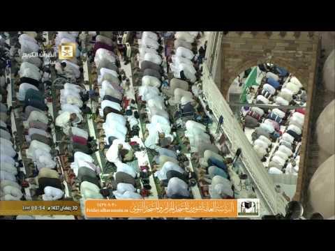 صلاة القيام مكة ليلة 30-9-1437