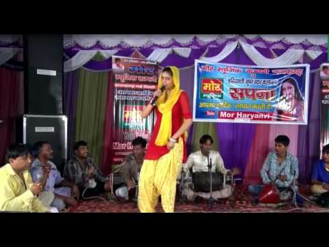 Naya Pataka Rah Tha Ghana Sanata ||Sapna New Chatpati  Ragni haryanvi