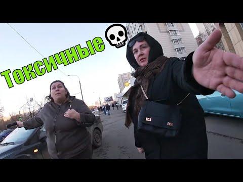 СтопХам-Мерзкая бабища