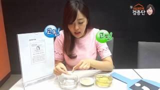 [리빙포인트 검증단] (39) 말린 표고버섯 빨리 불리…