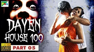 Dayen House | Hindi Horror Movie 2018 | Mico Nagaraj, Raghav Nagraj, Tejashvini, Vardhan | Part 05