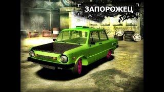 Скачать Need For Speed Most Wanted 9 Russian Cars Волга Девятка УАЗ Запорожец