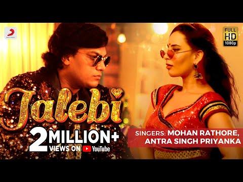 Mohan Rathore & Antra Singh Priyanaka  - Jalebi | Bhojpuri Dance Hit 2019